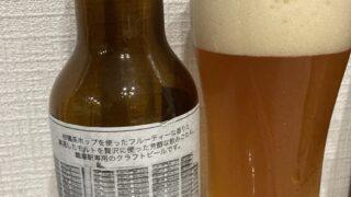 鶴瀬にビールの醸造所があるって知ってましたか?(鶴瀬クラフトダイニング)